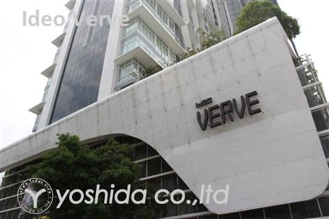 Ideo verve sukhumvit yoshida for Ideo company